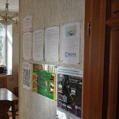 Гостиница Nerpa Backpackers Hostel в Иркутске отзывы, цены и фото номеров - забронировать гостиницу Nerpa Backpackers Hostel онлайн Иркутск питание