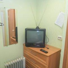 Мини-Отель Гермес удобства в номере фото 2