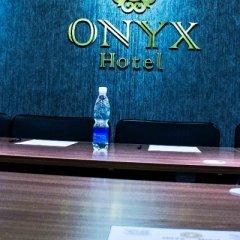 Отель ONYX Бишкек спа фото 2