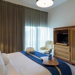 Отель Hodelpa Garden Suites комната для гостей фото 5