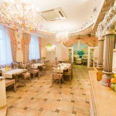 Гостиница Олимпия в Саранске 9 отзывов об отеле, цены и фото номеров - забронировать гостиницу Олимпия онлайн Саранск питание фото 3