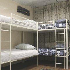 Weekend Rooms and Hostel детские мероприятия фото 3
