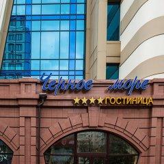 Гостиница Chernoye More Privoz бассейн