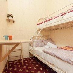 Гостиница Ретро Москва на Арбате Номер с общей ванной комнатой с различными типами кроватей (общая ванная комната)