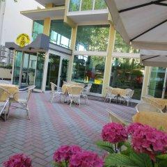 Rèmin Plaza Hotel