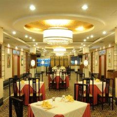 Отель Beijing Debao Hotel Китай, Пекин - отзывы, цены и фото номеров - забронировать отель Beijing Debao Hotel онлайн питание