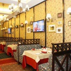 Гостиница Дрозды Клуб гостиничный бар фото 2
