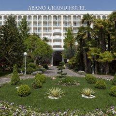 Отель Abano Grand Hotel Италия, Абано-Терме - 3 отзыва об отеле, цены и фото номеров - забронировать отель Abano Grand Hotel онлайн фото 2