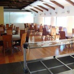 Отель Seminario Torre D Aguilha питание