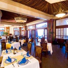Отель Villa Del Arco Beach Resort & Grand Spa Кабо-Сан-Лукас питание