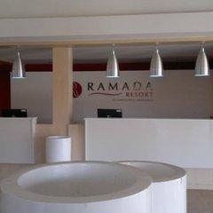 Отель Ramada Isla De Margarita интерьер отеля