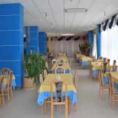"""Гостиница Лечебно-оздоровительный комплекс """"Витязь"""" питание"""