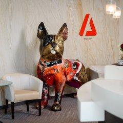 AMEDIA Hotel Dresden Elbpromenade гостиничный бар