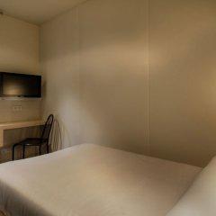 Отель B Paris Boulogne Булонь-Бийанкур комната для гостей фото 18
