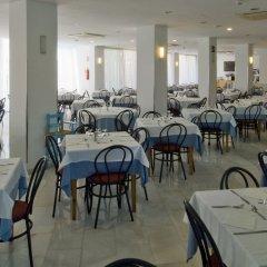 Отель Elegance Vista Blava питание