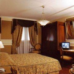 Отель Champagne Garden Италия, Рим - 2 отзыва об отеле, цены и фото номеров - забронировать отель Champagne Garden онлайн в номере фото 3