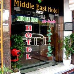 Middle East Hotel вид на фасад фото 3