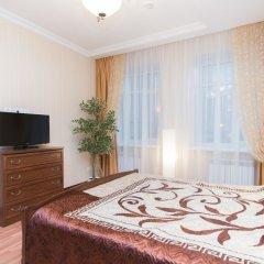 Апартаменты на Тверской Люкс с различными типами кроватей фото 7