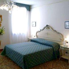 Отель Locanda Ca Formosa комната для гостей фото 2