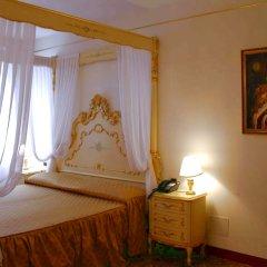 Отель Locanda Ca Formosa удобства в номере фото 5