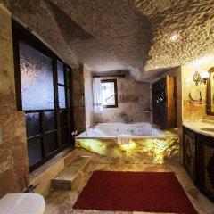 Gamirasu Cave Hotel спа фото 6