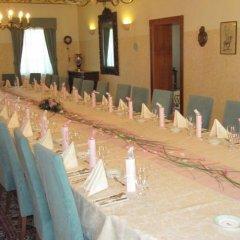 Hotel Nosal Прага помещение для мероприятий