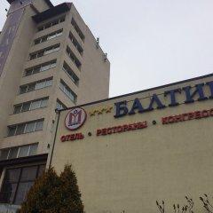 Гостиница Балтика вид на фасад фото 2