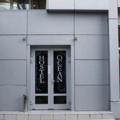 Ocean Hostel Сочи спортивное сооружение