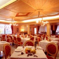 Отель Albergo Villanuova Монклассико помещение для мероприятий