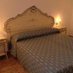 Отель Locanda Ca Formosa комната для гостей фото 4
