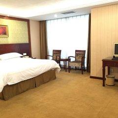 Hui Fu Business Hotel комната для гостей фото 5
