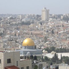 Отель Mount Of Olives Иерусалим фото 2