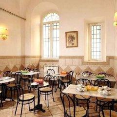 Hotel Acropoli питание фото 2