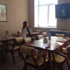 Хостел Пенаты Екатеринбург помещение для мероприятий