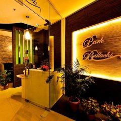 Отель Fortuna Singapore спа