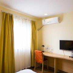 Отель Home Inn Beijing Yansha Embassy District удобства в номере фото 4