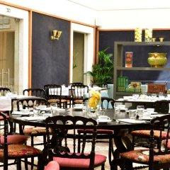 Pousada de Lisboa, Praça do Comércio - Small Luxury Hotel питание фото 5