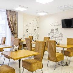 Отель Каскад Нижний Новгород питание