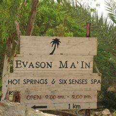 Отель Evason Ma'In Hot Springs & Six Senses Spa Иордания, Ма-Ин - отзывы, цены и фото номеров - забронировать отель Evason Ma'In Hot Springs & Six Senses Spa онлайн с домашними животными