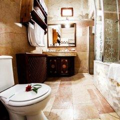 Gamirasu Cave Hotel ванная фото 5