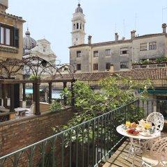 Hotel Casa Nicolò Priuli балкон
