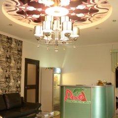 Гостиница Гостевой дом «Рио» в Уссурийске отзывы, цены и фото номеров - забронировать гостиницу Гостевой дом «Рио» онлайн Уссурийск гостиничный бар
