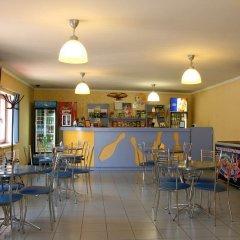 Гостиница Карина гостиничный бар