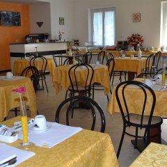 Отель Europa Церковь Св. Маргариты Лигурийской питание