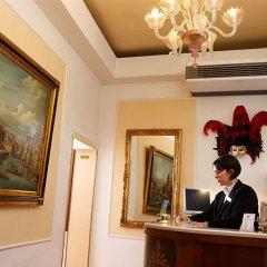 Отель Alle Guglie Италия, Венеция - 1 отзыв об отеле, цены и фото номеров - забронировать отель Alle Guglie онлайн интерьер отеля