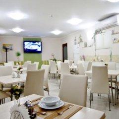 Kharkov Kohl Hotel питание фото 3