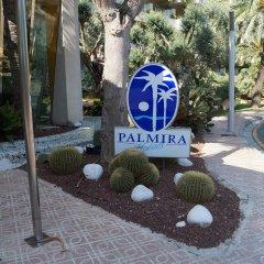 Отель Palmira Beach