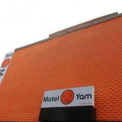 Отель Motel Yam Sungshin вид на фасад фото 2