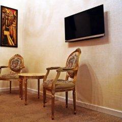 Апарт-Отель Rustaveli удобства в номере фото 5