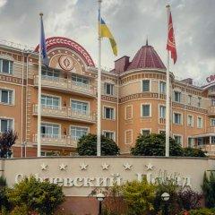Гостиница Софиевский Посад вид на фасад фото 2